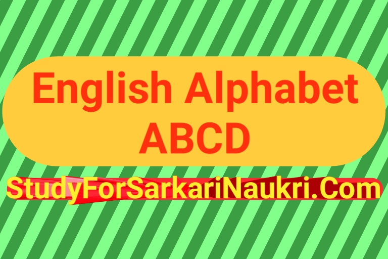 English Alphabet | Abcd Letters And Abcd Alphabet